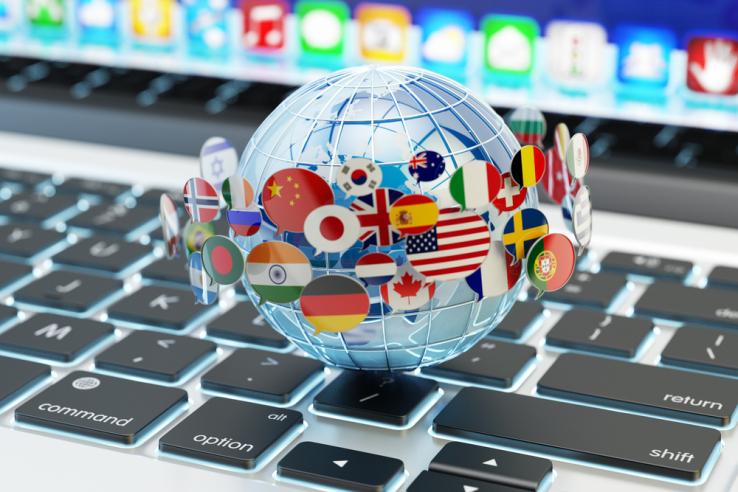 Je Li Uputno Koristiti Google Prevoditelj Za Komunikaciju S